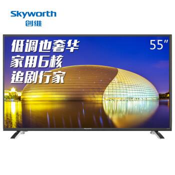 创维(Skyworth)55X5 55英寸 六核智能酷开网络平板液晶电视(黑色)