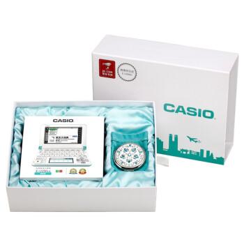 卡西欧(CASIO)E-U200LG青青校花礼盒版 英汉学习电子词典 糖果绿