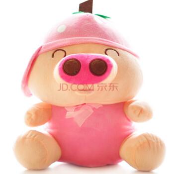 茵凡礼品麦兜猪水果猪毛绒玩具大号公仔可爱娃娃水蜜桃 35cm