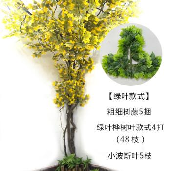 仿真树叶树枝树藤假叶子竹子藤条藤蔓植物室内装饰大型绿植墙绿叶sn