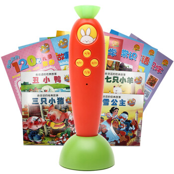 快易典(Koridy) 快易典点读笔Q7(4G版) 婴幼儿童早教 学前启蒙故事机 宝贝英语点读机