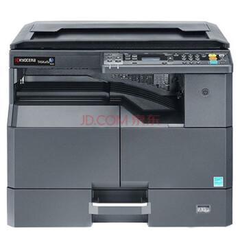 京瓷1800  A3复合机京瓷(KYOCERA)A3A4黑白激光打印复印扫描一体复印机 主机+输稿器