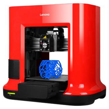 联想(Lenovo)L15w桌面高精度3D打印机(工业级家用学校教育企业) 3D打印机