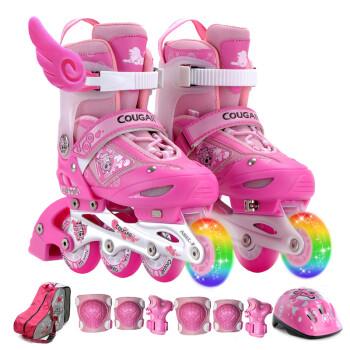 美洲狮溜冰鞋儿童套装轮滑鞋 滑冰鞋旱冰鞋滑轮 粉全套装(前轮闪光)(含背包) M(实际31-36码)
