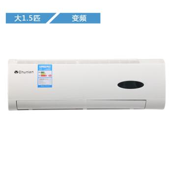 春兰(Chunlan)变频 无氟 正1.5p家用空调KFR-35GW/RCBPdWa-E3