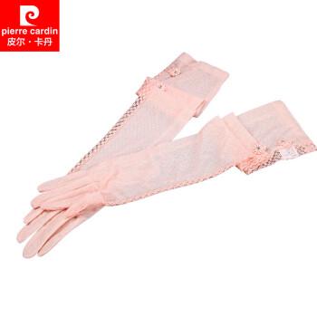 Găng tay chông nắng Pierre Cardin  841296009