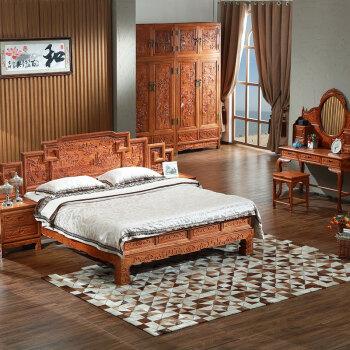 粤顺红木中式古典卧室家具花梨木大床 衣柜 妆台 衣帽架