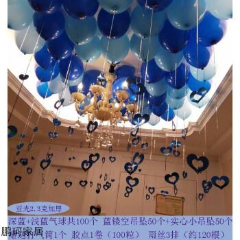 仿美深蓝浅蓝气球+蓝色镂空吊坠