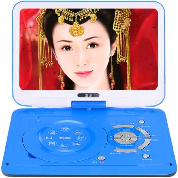 索爱(soaiy)901H DVD播放机便携式电视 移动dvd影碟机(蓝色)