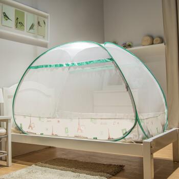 美朵嘉 免安装儿童床婴儿宝宝蒙古包蚊帐二开门折叠圆顶公主有底 绿色 75*155cm