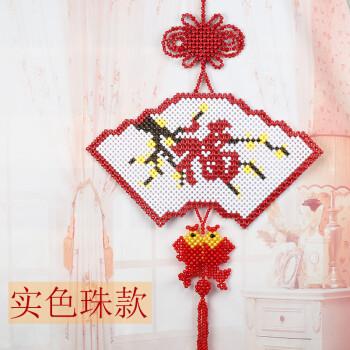 达之美手工串珠编织制作扇型福字材料包创意挂件饰品diy散珠子字画 扇