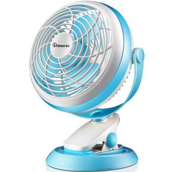 赛亿(Shinee)FTB6-01 电风扇/台夹扇/USB迷你风扇