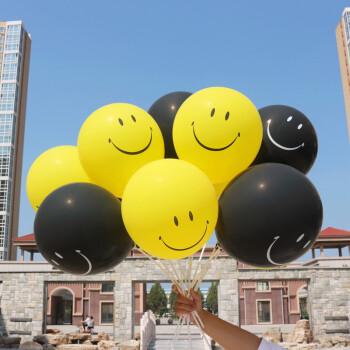 黄色笑脸气球 拍照 儿童派对 装饰 生日趴 毕业创意 微商生日布置 黑