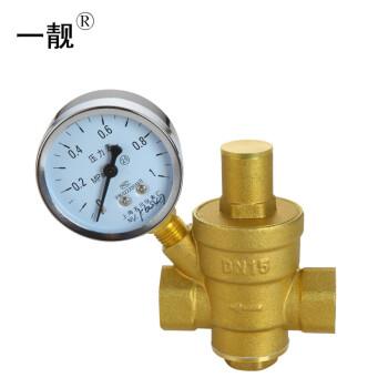 一靓 自来水管道减压阀热水器减压阀净水器减压阀黄铜图片