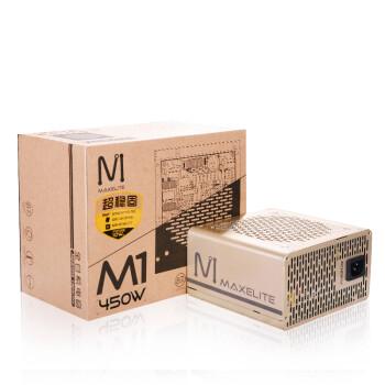 鑫麦粒(Maxelite)台式机电脑主机电源 额定450W日系电容静音风扇高效节能 游戏专用版450W