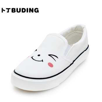 板鞋 儿童手绘