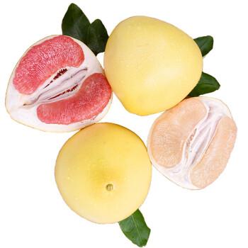 听甜 精品梅州蜜柚 鸳鸯柚子2粒 1红1白 2-2.5kg 塑袋装 新鲜水果