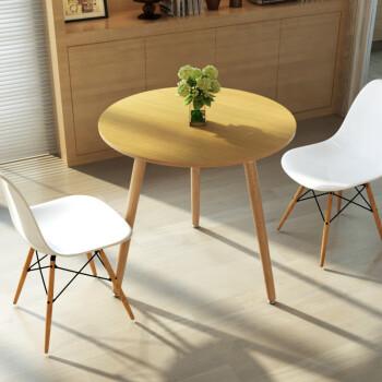 双箭 伊姆斯实木圆形餐桌洽谈桌两椅组合套装(一桌两椅组合) 原木色 s