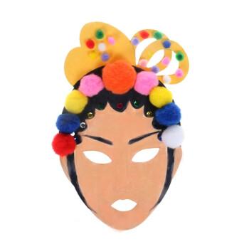 京剧脸谱diy手工制作儿童空白绘画万圣节面具男女孩幼儿园涂色 5号