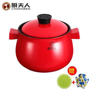 厨夫人 陶瓷砂锅 煲汤耐热汤煲汤锅炖锅石锅沙锅 3升天伦锅 配送 中国红3.0L(3-5人适用)