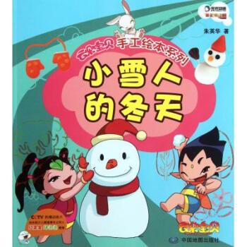出版社:                                          中国地图