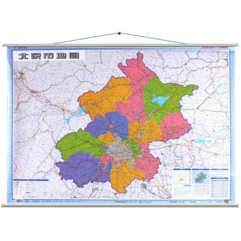 北京全图 北京市地图挂图 覆膜防水挂图 1.1*0.
