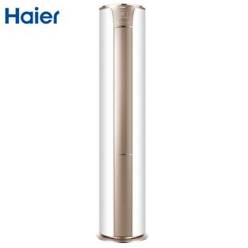 海尔(haier)太极风 3匹变频立式空调柜机 二级能效 自清洁 智能 静音