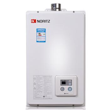 能率(NORITZ)13升 智能恒温 速热 燃气热水器 GQ-1350FEX(JSQ26-E)(天然气)