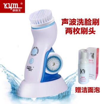 康茵美(KYM)洁面仪毛孔清洁器 洗脸仪器电动洁面仪 声波洁面仪洗脸器 1252洁面仪+共两枚刷头