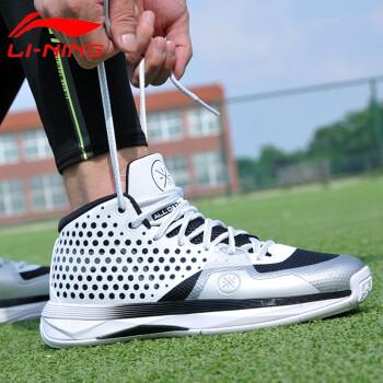 Giày bóng rổ nam Lining 44ABAL027 ABAL027 1 395 245mm