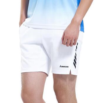Quần áo cầu lông nam Kawasaki 14363 2XL 短裤