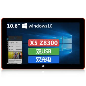 中柏(Jumper)EZpad 4s时尚版(升级版平板电脑10.6英寸(Cherry Trail Win10 Z8300 32G 2G 双充电 USB3.0)