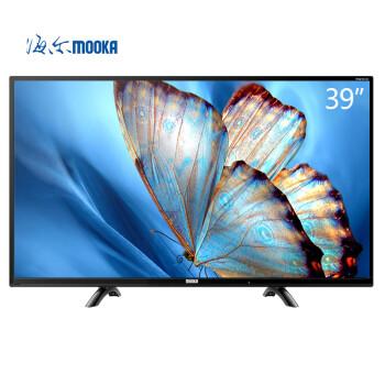 海尔模卡(MOOKA)39A3  39英寸 流媒体纤薄窄边框高清LED液晶电视(黑色)