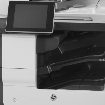 惠普(HP)MFP M725 A3黑白复合机打印机复印机一体机打印复印扫描替代5025/5035 MFP M725f 全