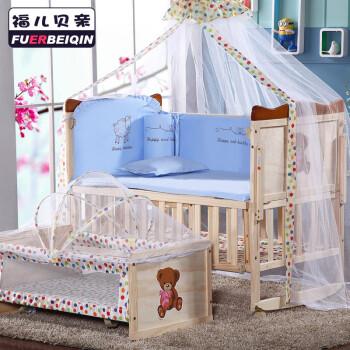 福儿贝亲实木婴儿床多功能加大款天然全实木儿童床可带摇篮BB床宝宝床送蚊帐 单床(不包含床品和摇篮)