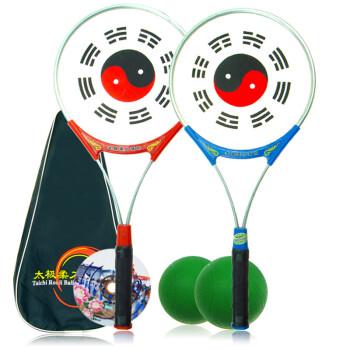 HOS 豪士 太极柔力球拍 GL2 铝合金柔力球拍套装2拍2绿充气球一包一碟 正品柔力球