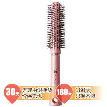 沙宣(VS)VSF76104APBCN 沙宣细圆卷发梳(粉红色)