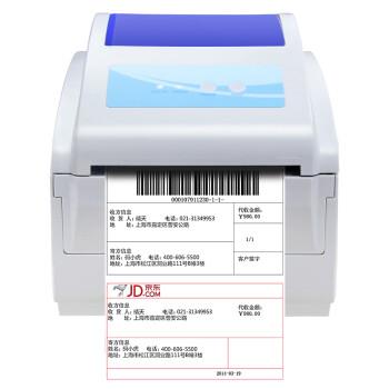 佳博(Gprinter)GP1124D热敏快递单标签电子面单打印机 GP1124D USB