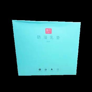 新贝 防溢乳垫 一次性防溢乳垫 36片