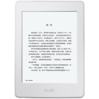 Kindle Paperwhite全新升级版6英寸护眼非反光电子墨水触控显示屏 wifi 电子书阅读器 白色