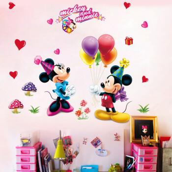 帕加马 可移除墙贴卡通米奇米老鼠儿童房卧室沙发幼儿园背景墙面贴纸