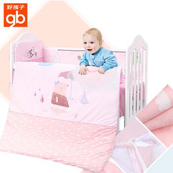 好孩子两用被 婴儿被子婴儿棉被新生儿宝宝幼儿园被春秋纯棉盖被儿童被子可拆卸 粉色小熊