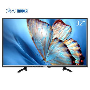 海尔模卡(MOOKA)32A3 32英寸流媒体纤薄窄边框高清LED液晶电视