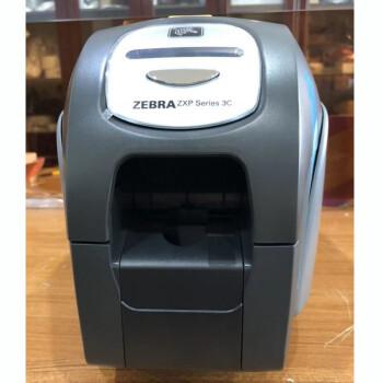 ZXP3C证卡打印机彩色色带斑马原装卡机 zxp3c双面标配证卡打印机