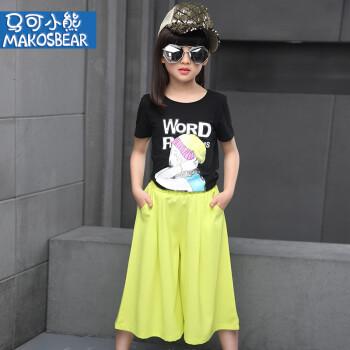 马可小熊 2016夏季新款中大童女童短袖t恤 糖果色阔腿