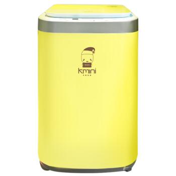 康佳(KONKA)XQB25-638H 2.5公斤Kmini婴幼儿、内衣全自动洗衣机 高温煮洗 (温馨黄)