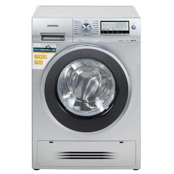西门子(SIEMENS) XQG80-WD15H5682W 8公斤 洗烘一体变频 洗衣机 滚筒 3D空气冷凝 LCD液晶显示屏(银色)