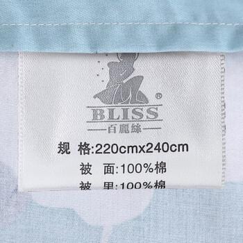 水星家纺出品 百丽丝 纯棉床单 亲肤全棉印花被单 单件 静谧幽芬 1.8米床 240*230cm