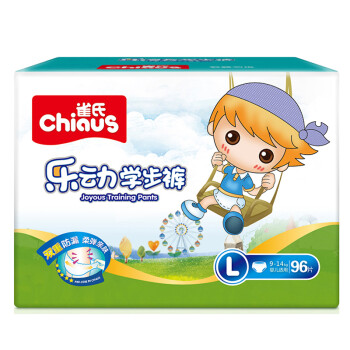 雀氏(Chiaus)乐动学步裤(男女通用)大号L96片(9-14kg)