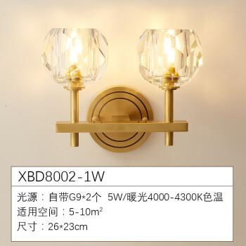 后现代壁灯全铜水晶北欧轻奢设计师简约客厅卧室床头卫生间镜前灯 单头壁灯